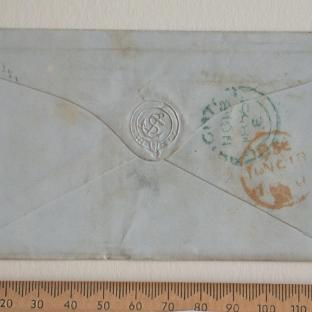 Bevan letter - 18 Nov 1856 - back